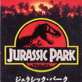 The cover art of the game Jurassic Park .