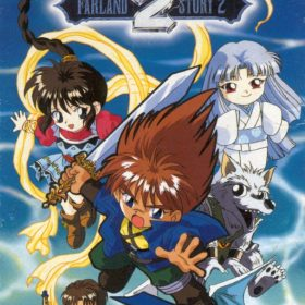The cover art of the game Farland Story 2 .