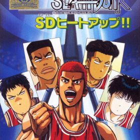 The cover art of the game From TV Animation Slam Dunk - SD Heat Up!!.