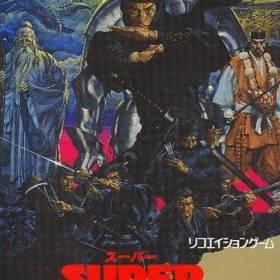 The cover art of the game Super Inindou - Datou Nobunaga.