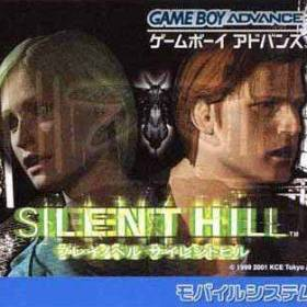 The coverart thumbnail of Play Novel - Silent Hill