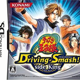 The cover art of the game Tennis no Ouji-Sama: Driving Smash! Side King.