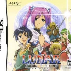 The cover art of the game Lunar Genesis.