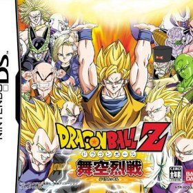 The cover art of the game Dragon Ball Z: Bukuu Ressen.