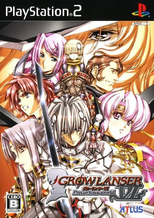 The coverart image of Growlanser VI: Precarious World