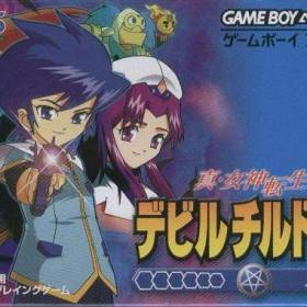 The cover art of the game Shin Megami Tensei - Devil Children 2 - Koori no Sho.