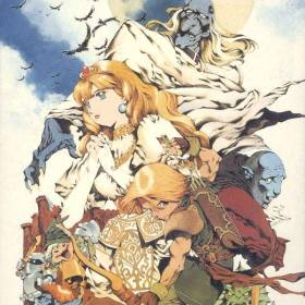 The cover art of the game Milandra .