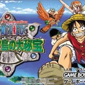 The cover art of the game One Piece - Nanatsu Shima no Daihihou.