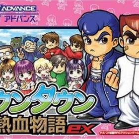 The cover art of the game River City Ransom EX.