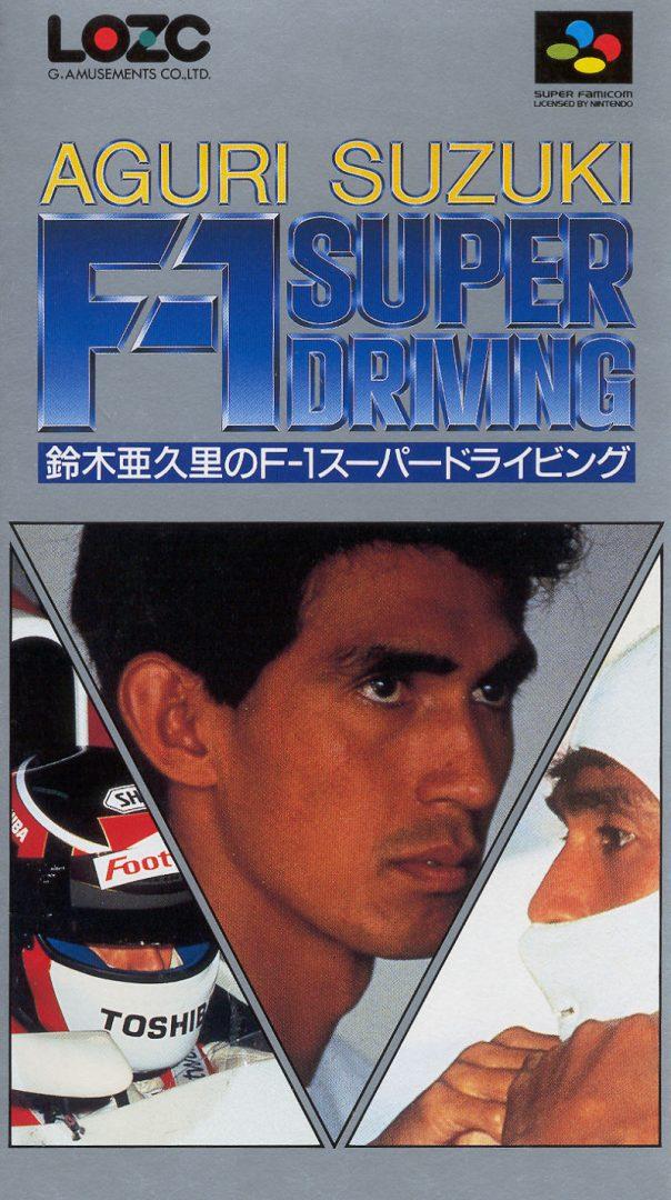 The coverart image of Suzuki Aguri no F-1 Super Driving