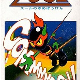 The cover art of the game Zool no Yume Bouken .