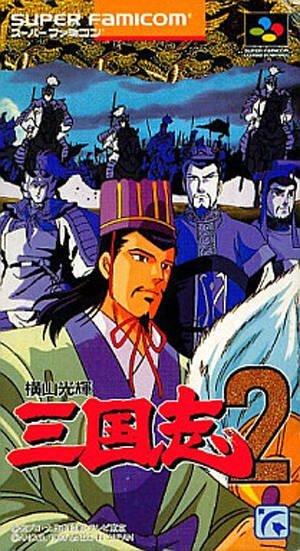 Yokoyama Mitsuteru Sangokushi 2