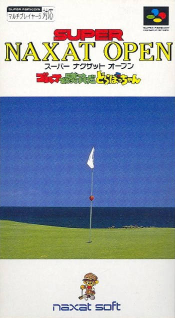 Super Naxat Open - Golf de Shoubu da Dorabot-chan