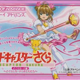The cover art of the game Card Captor - Sakura Card Friends.