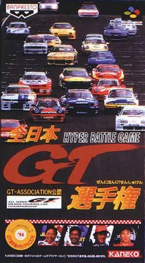 Zen-Nihon GT Senshuken