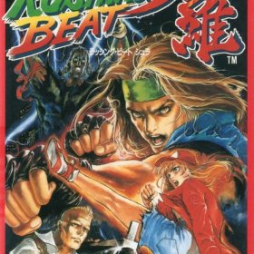 The cover art of the game Rushing Beat Shura .