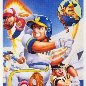 The cover art of the game Super Ultra Baseball.