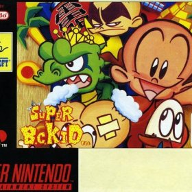 The cover art of the game Super B.C. Kid .