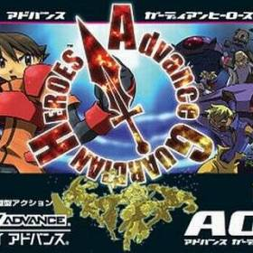 The cover art of the game Advance Guardian Heroes .