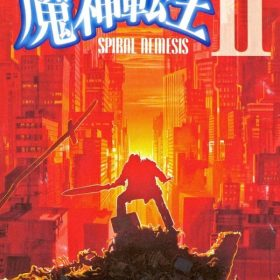 The cover art of the game Majin Tensei II: Spiral Nemesis.