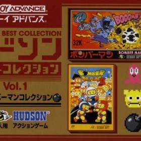 The cover art of the game Hudson Best Collection Vol. 1 .