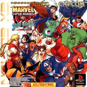 The cover art of the game Marvel Super Heroes vs. Street Fighter EX Edition.