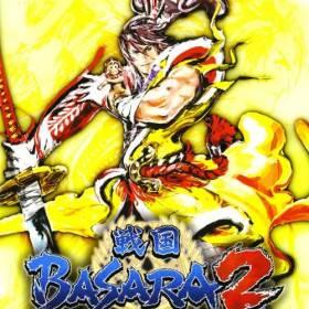 The coverart thumbnail of Sengoku Basara 2