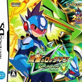 The cover art of the game Ryuusei no Rockman - Green Dragon .