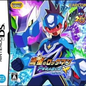 The cover art of the game Ryuusei no Rockman - Ice Pegasus .