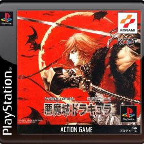 The cover art of the game Akumajou Nendaiki: Akumajo Dracula.