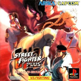 The cover art of the game Street Fighter EX2 Plus.
