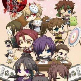 The cover art of the game Hakuouki: Yuugi Roku Ni - Matsuri Hayashi to Taishitachi.