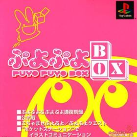 The cover art of the game  Puyo Puyo Box.