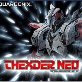 The cover art of the game Thexder Neo.