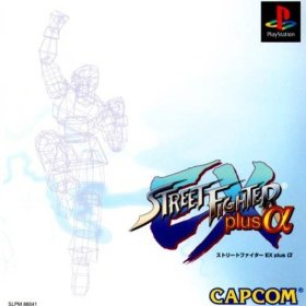 The cover art of the game Street Fighter EX Plus Alpha.