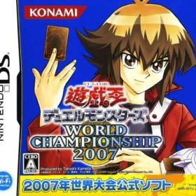 The coverart thumbnail of Yu-Gi-Oh! Duel Monsters World Championship 2007
