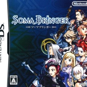 The cover art of the game Soma Bringer .