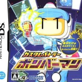 The cover art of the game Custom Battler - Bomberman .
