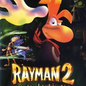 The coverart thumbnail of Rayman 2 Revolution