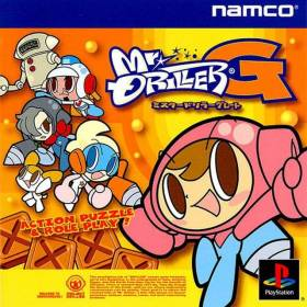 The cover art of the game Mr. Driller G.