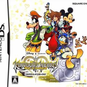 The cover art of the game Kingdom Hearts Re-Coded.