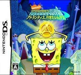 The cover art of the game SpongeBob's Atlantis SquarePantis.