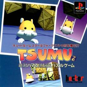 The cover art of the game Tsumu.