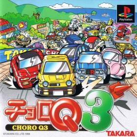 The cover art of the game Choro Q 3 (English Patched).