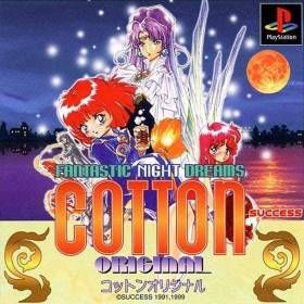 The cover art of the game Cotton: Fantastic Night Dreams (English Patched).