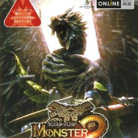 The cover art of the game Monster Hunter 2 (English Patched).