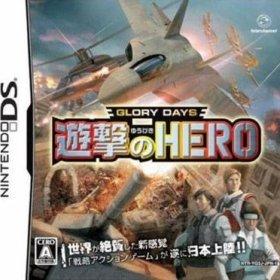 The cover art of the game Glory Days - Yuugeki no Hero .
