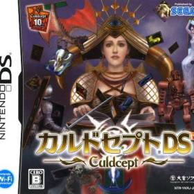 The cover art of the game Culdcept DS .