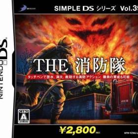 The cover art of the game Simple DS Series Vol. 39 - The Shouboutai .