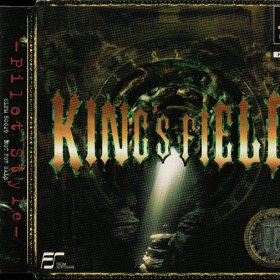 The cover art of the game King's Field III: Pilot Style (English Patched).